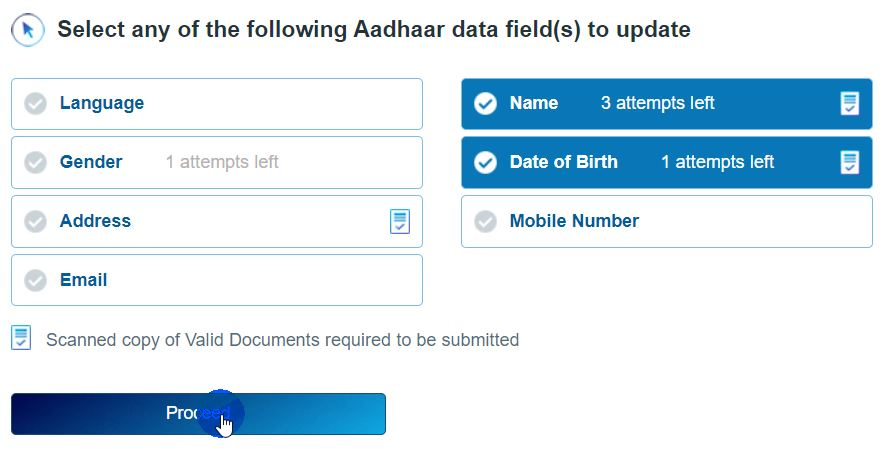 aadhar card update 2020
