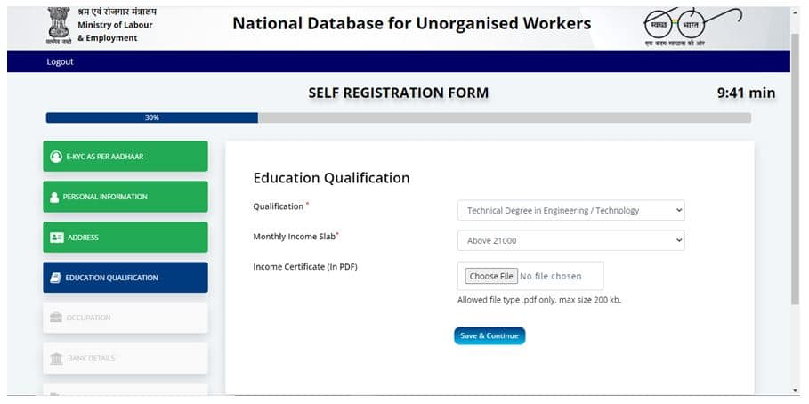 NDUW Educational Qualification Page