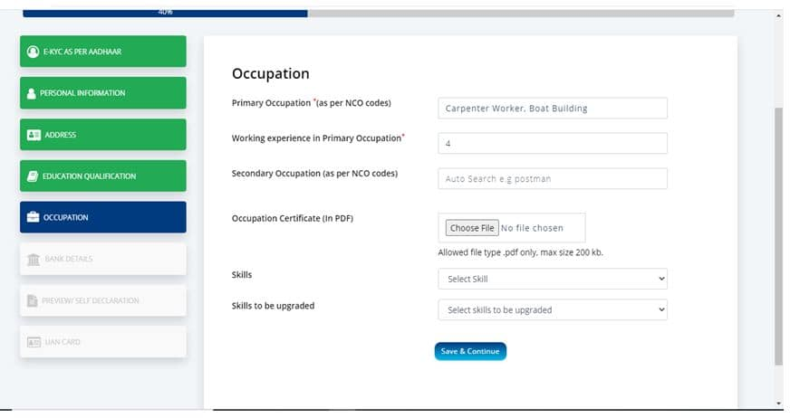 NDUW Occupation details page